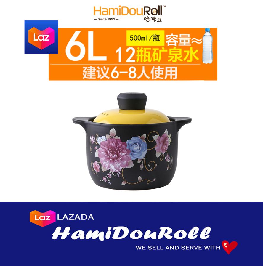 HamiDouRoll ????????????? WNS Series 100% Ceramic Stock Pot WNSBLUE1500
