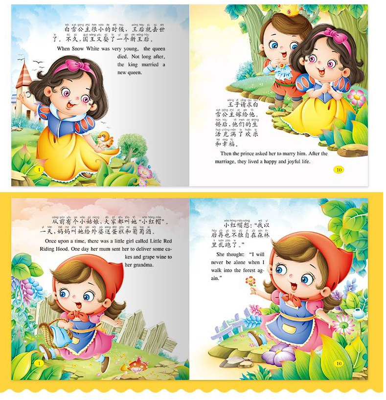 10pcs/set Bilingual Kid Story Book Mark with Pinyin Scan QR Code Listen Book Learning Mandarin Learn English