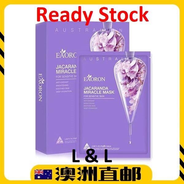 [Ready Stock EXP : 06/2022yr ] EAORON Jacaranda Miracle Mask ( 5 Pcs ) (Made in Australia)