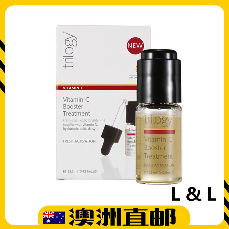 [Pre Order] Trilogy Vitamin C Booster Serum 12.5ml (Made in Australia)