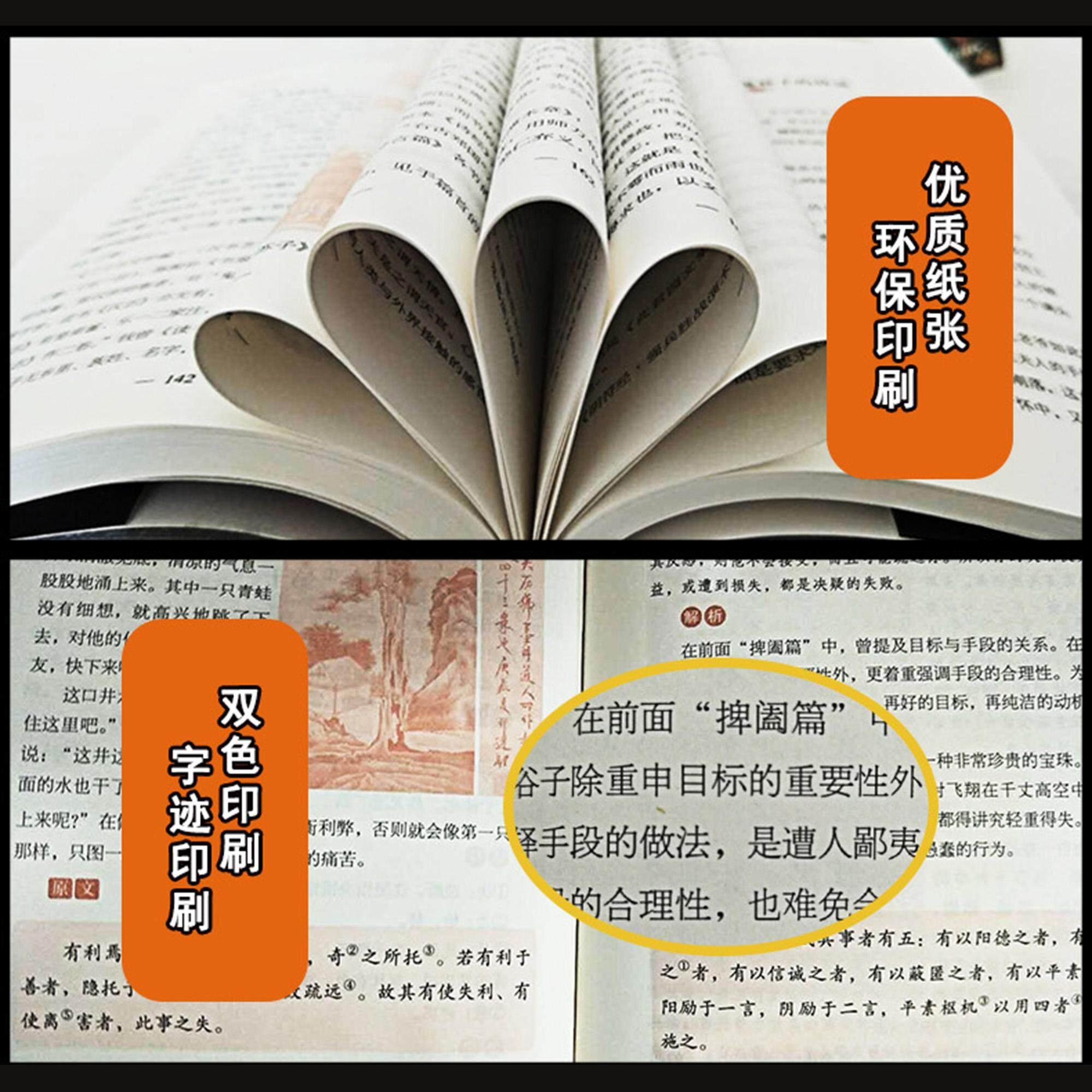 EQ 2 Books_Series 9 (+)