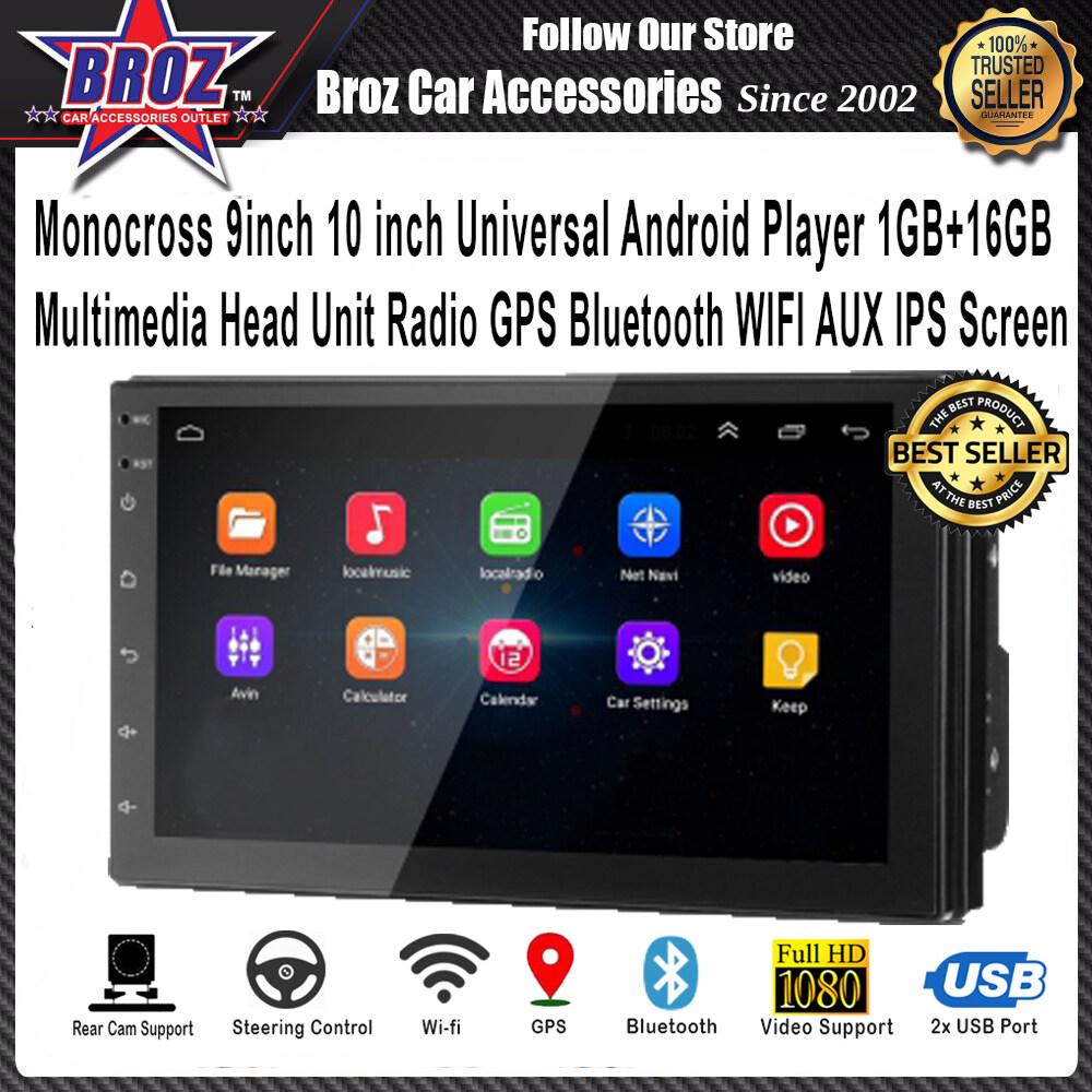 Monocross 9inch/10 inch Universal Android Player 1GB+16GB Multimedia Head Unit Radio GPS Bluetooth WIFI AUX GPS IPS SCREEN