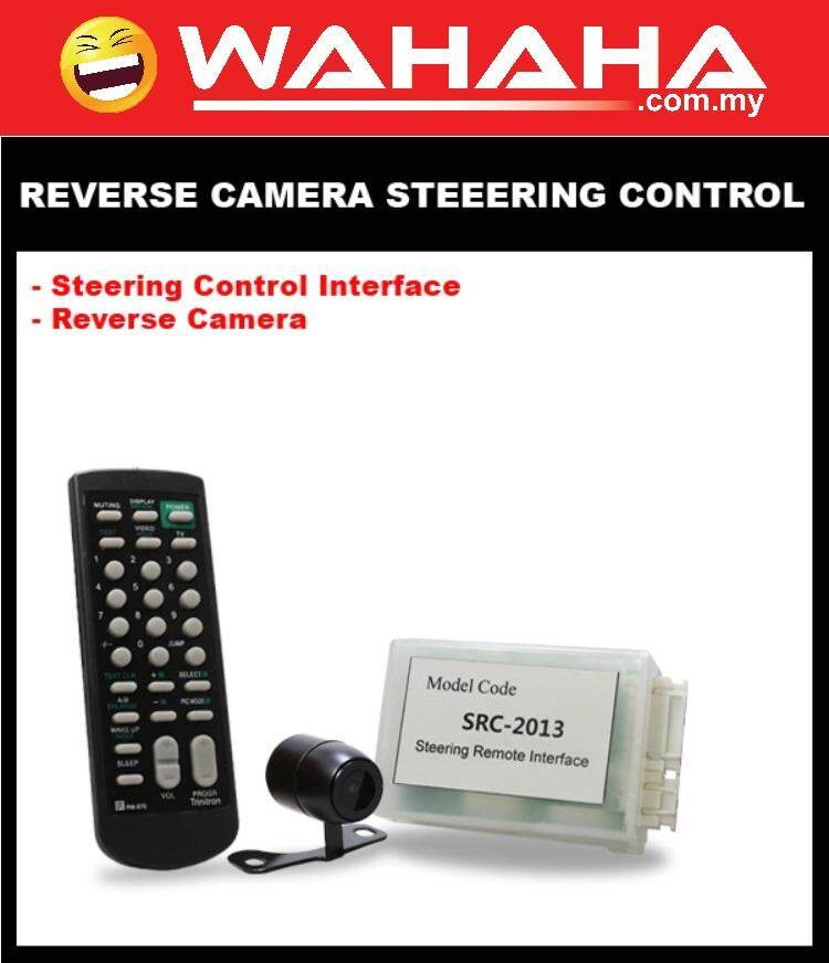 Brand New Sony SRC2013 Reverse Camera Steering Control Interface