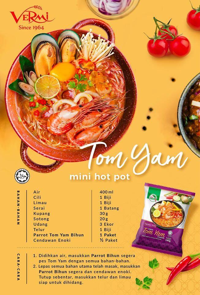 Botan Brand Rice Noodle Pack