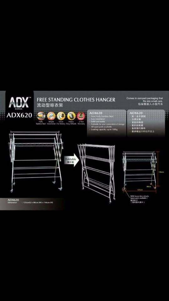 ADX 620 Out Door Stainless Steel Free Standing Clothes Hanges