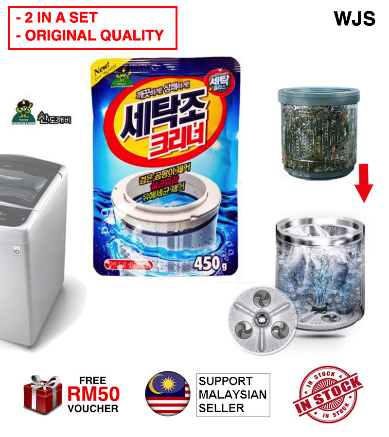 (DIRECT FROM KOREA) WJS 2pcs 2 pcs Korea Sandokkaebi Washing Machine Cleaner Powder Cleaner Full Automatic Drum Inner Tube Descaling Agent Cleaning Powder Universal Pencuci Mesin Basuh Baju 900g [FREE RM 50 VOUCHER]