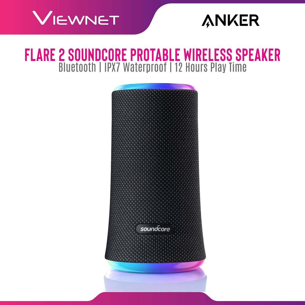 Anker Portable Speaker SoundCore Flare 2 A3165 with PartyCast Technology, Bass Up, Multiple Light Modes, IPX 7 Waterproof, 12 Hours Play Time,  USB-C Charging