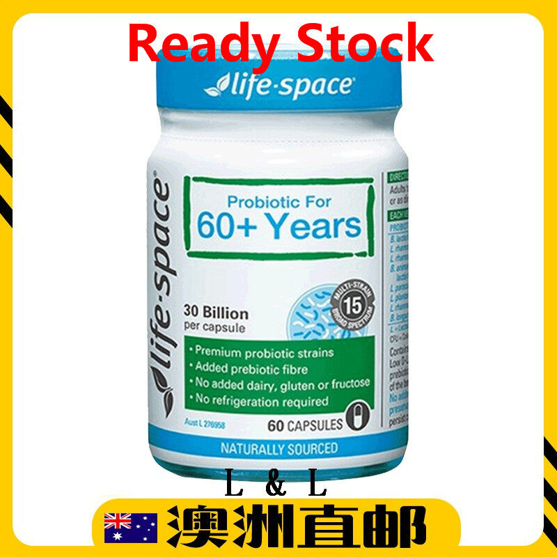 [Ready Stock EXP: 2022yrs] Life Space Probiotic for 60+ Years ( 60 capsules ) (Made in Australia)