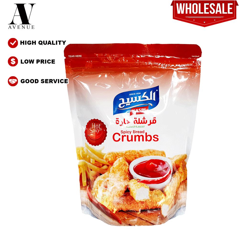 Kasih Spicy Bread Crumbs – 300g –  قرشلة حارة ( Extra Crispy )