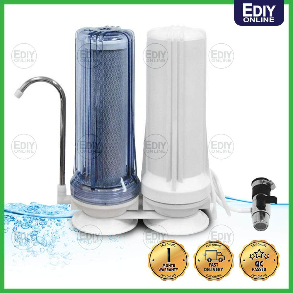 NESCA DOUBLE FILTER FILTRATION DOUBLE WATER FILTER SYSTEM _4403000 【BUBBLE PACKING】