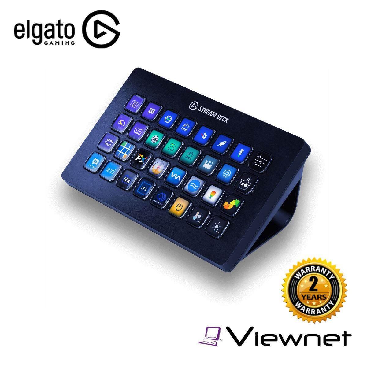 Elgato Stream Deck XL Docking (32KEYS LCD) (10GAT9901)