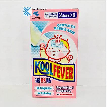 KOOLFEVER For Babies 2s x 6