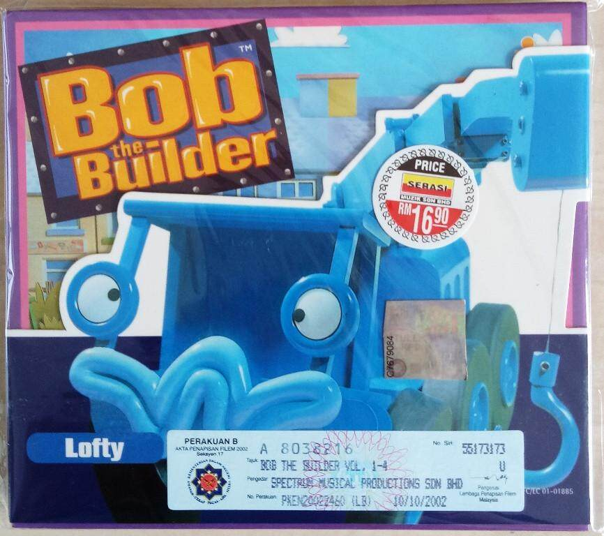 British Children's Animated TV Show - Bob The Builder Lofty 2VCD 6 Episodes