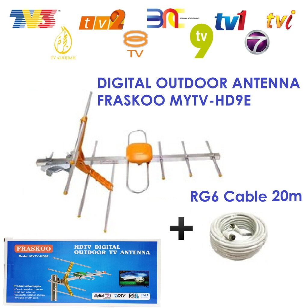 Antenna 8E with 20 meter cable Fraskoo MYTV HD9E TV Digital DVB T2 UHF 470-800MHz 6db-8db