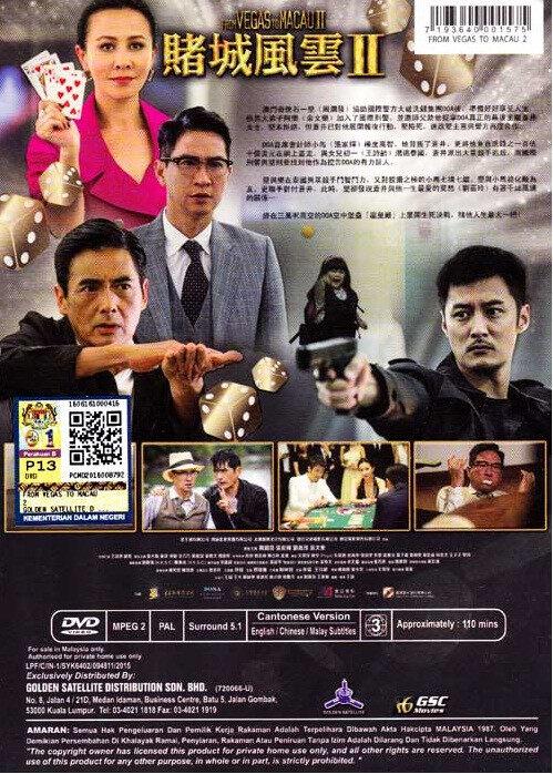 Hong Kong Movie From Vegas to Macau 2 賭城風雲 2 DVD Chow Yun Fatt Nick Cheung