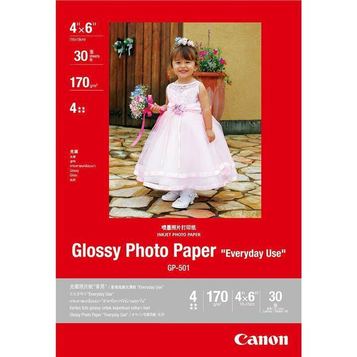 Canon GP-501 Glossy Photo Paper For Inkjet 4R (30 Sheets) (1/2/5Packs)