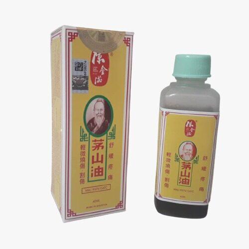 陈金满 茅山油 Chan Kam Moon Mow Sun Medicated Oil/Ubat Minyak 45ML