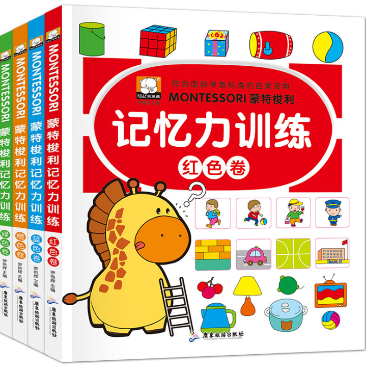 Kid Memory Training Game Math Book Story Book Marked Hanyu Pinyin Picture book Chinese Book