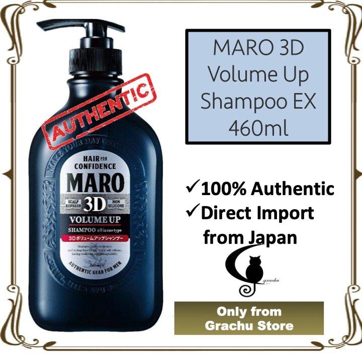 Maro 3D Volume Up Shampoo EX (460ml) - Original from Japan (READY STOCK)