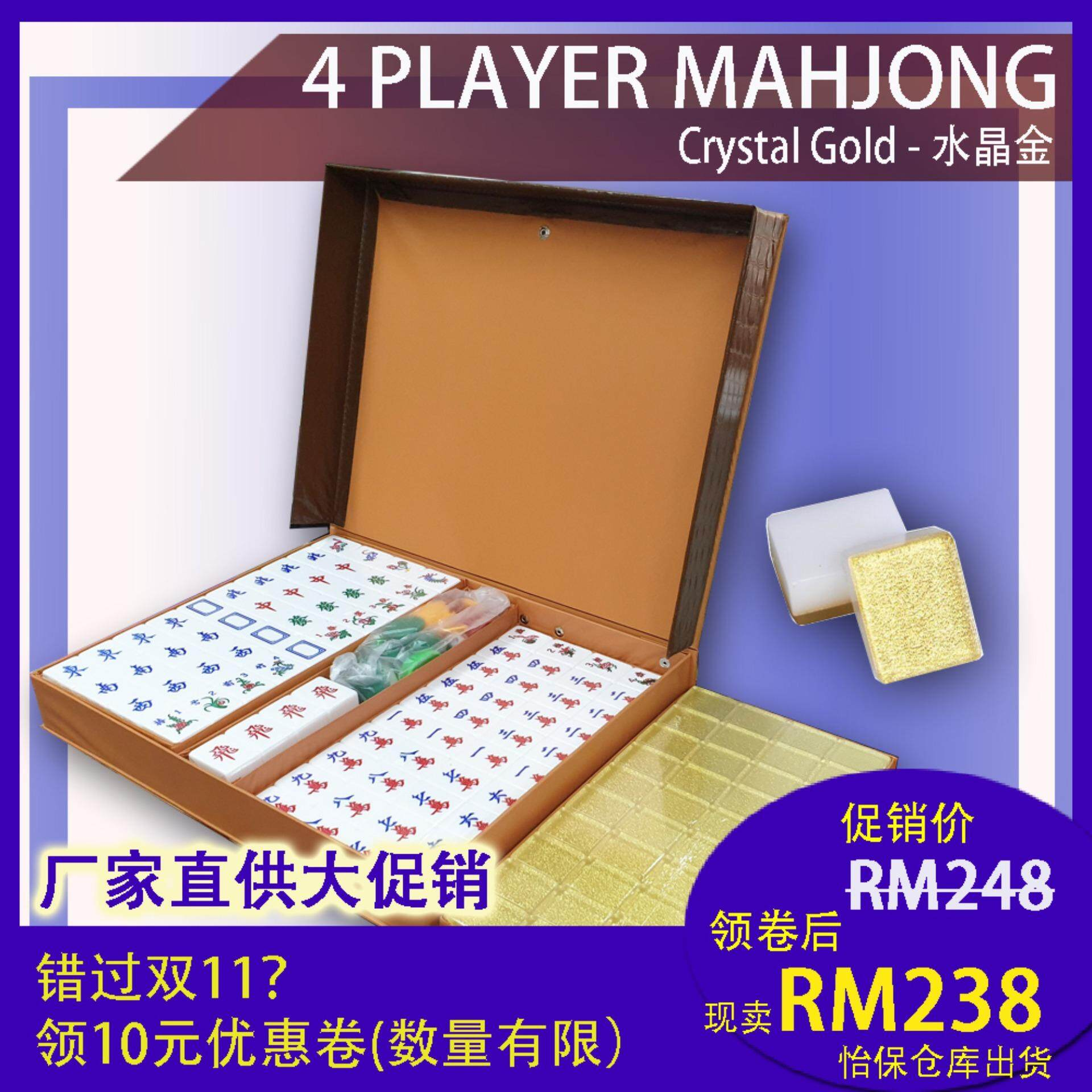 [Ready Stock]BCG MALAYSIA A1 MAHJONG 4PLAYER CRYSTAL GOLD with PVC Case Ship from Malaysia