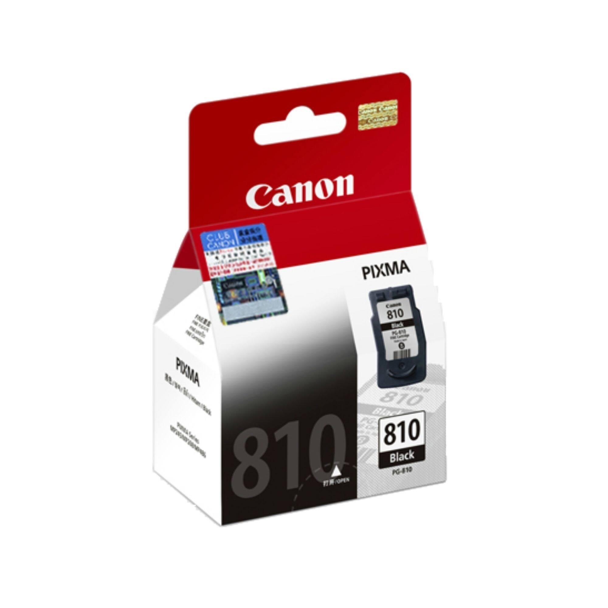CANON PG-810 BLACK 9ML CARTRIDGE for iP2770/2772, MP245/237/258/287/486/496/497, MX328/338/347/357/366/416/426 Printer