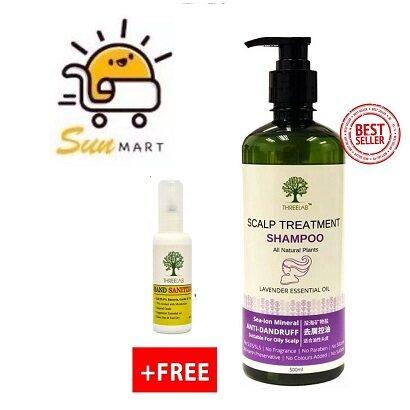 Threelab Scalp Treatment Shampoo Lavender Essential oil (500ml)
