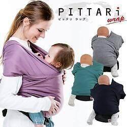 Pittari: Baby Wrap - Navy
