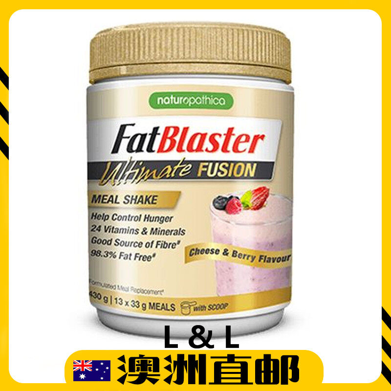[Pre Order] Naturopathica Fat Blaster Weight Loss Shake Cheese & Berry Flavour  ( 430g ) (Made In Australia)