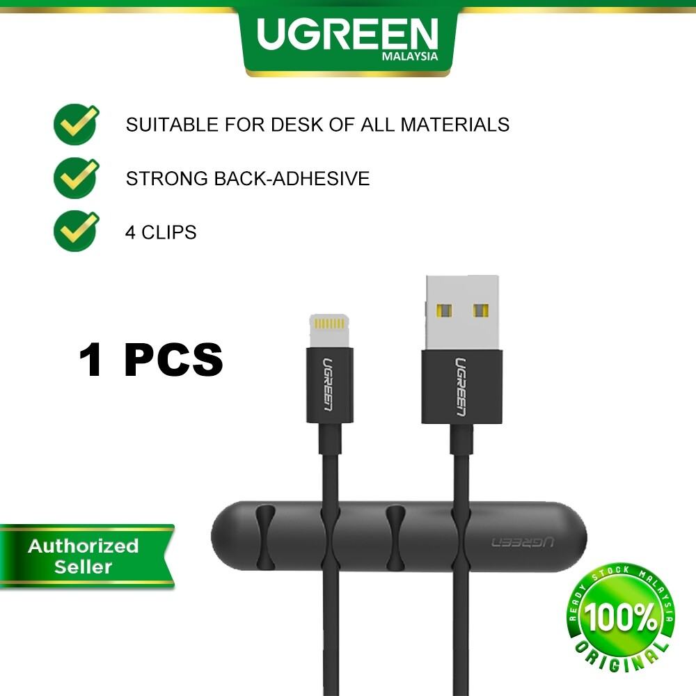 UGREEN Cable Organizer Silicone USB Cable Winder Flexible Cable Management Clips Cable Holder for Mouse Headphone Earphone 4 Clips