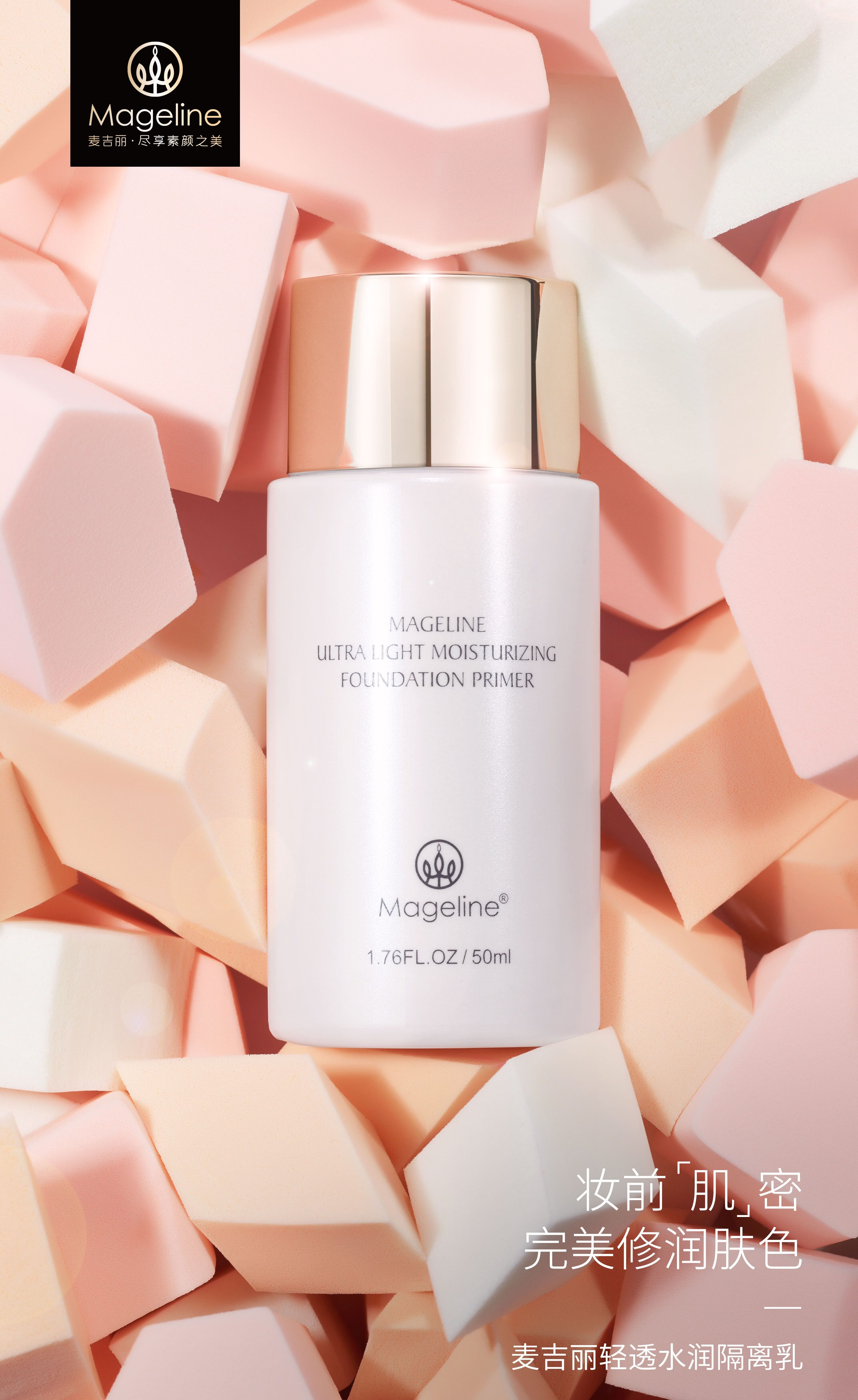 Mageline Ultra Light Moisturizing Foundation Primer