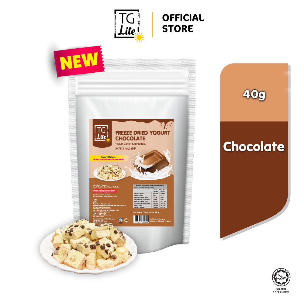TG Lite Freeze Dried Yogurt Cube / Bites - Chocolate (40g)