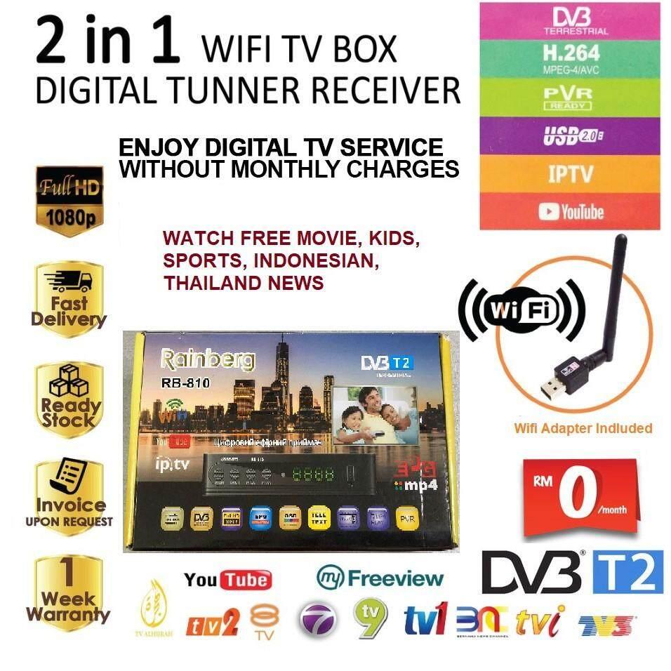 Rainberg Digital TV Receiver USB Media Player Decoder free AV Cable & USB Wifi Adapter