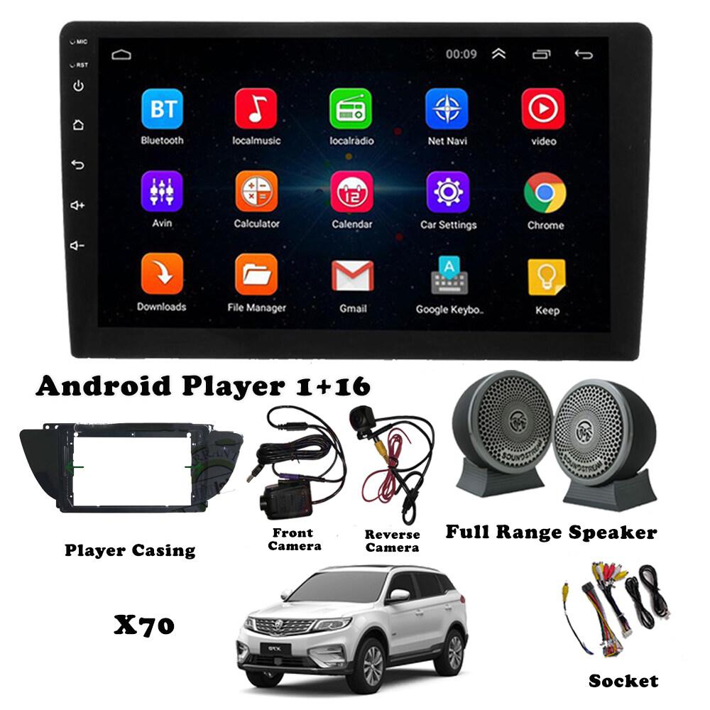 Full Set Android Player Package for Proton (1RAM+16GB Player+Casing+Socket+Full Range Speaker Set+Front & Reverse Cam)