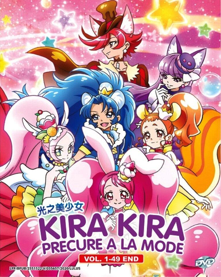 Kira Kira Precure A La Mode Complete 49 Episodes Japanese Anime DVD