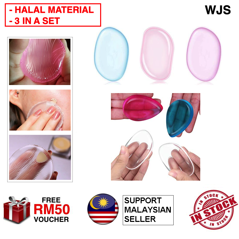 (HALAL MATERIAL) WJS 3pcs 3 pcs Silicone Gel Transparent Foundation Concealer Makeup Puff Make Up Puff Makeup Tool Sponge Egg CLEAR MULTIDESIGN [FREE RM 50 VOUCHER]