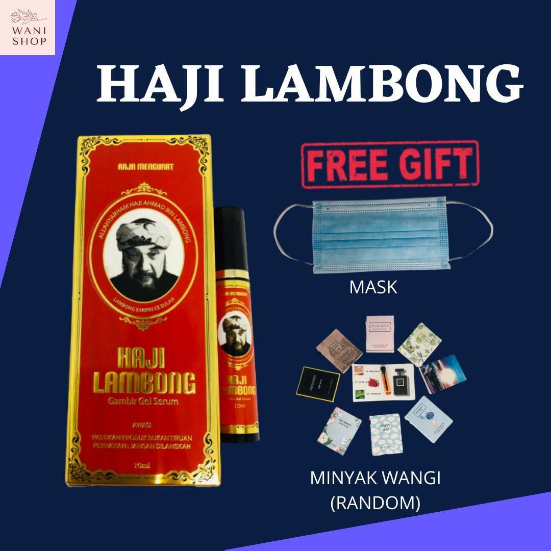 (2) (100% ORIGINAL PRODUCT) HAJI LAMBONG GEL SERUM JOFLIAM