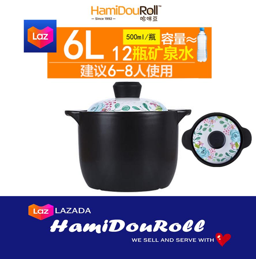 HamiDouRoll ??????????? (?? HIGH) 6000ML 100% Ceramic Sauce Pot (????????) HMD3234-6000Y