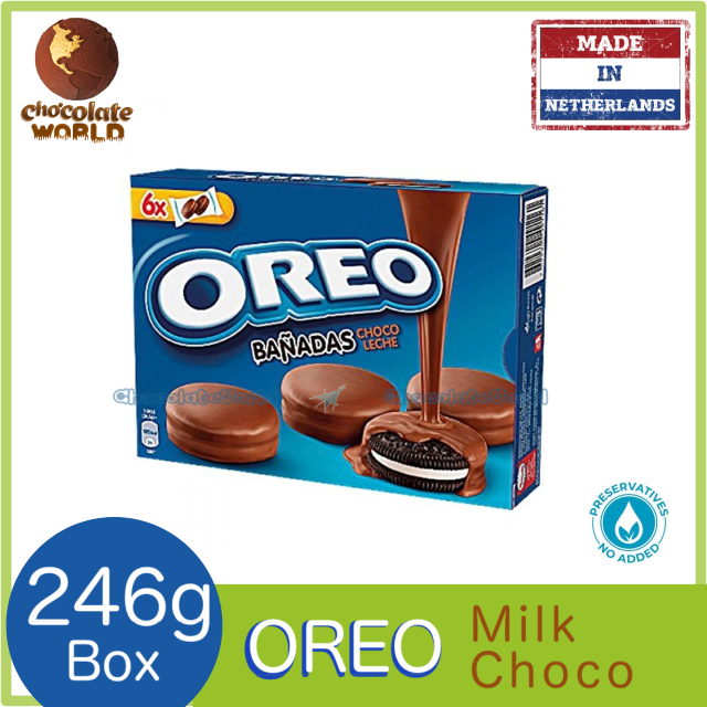 Banadas Oreo Milk Chocolate 246g (Made in Netherland)