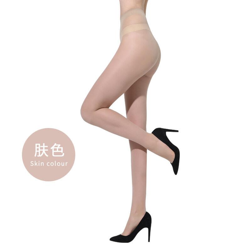 Sexy Women Soft Tights Thin Fashion Elastic Pantyhose Stocking