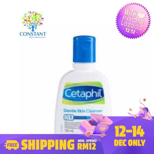 [12.12] Cetaphil Gentle Skin Cleanser 125ml [FREE SHIPPING]