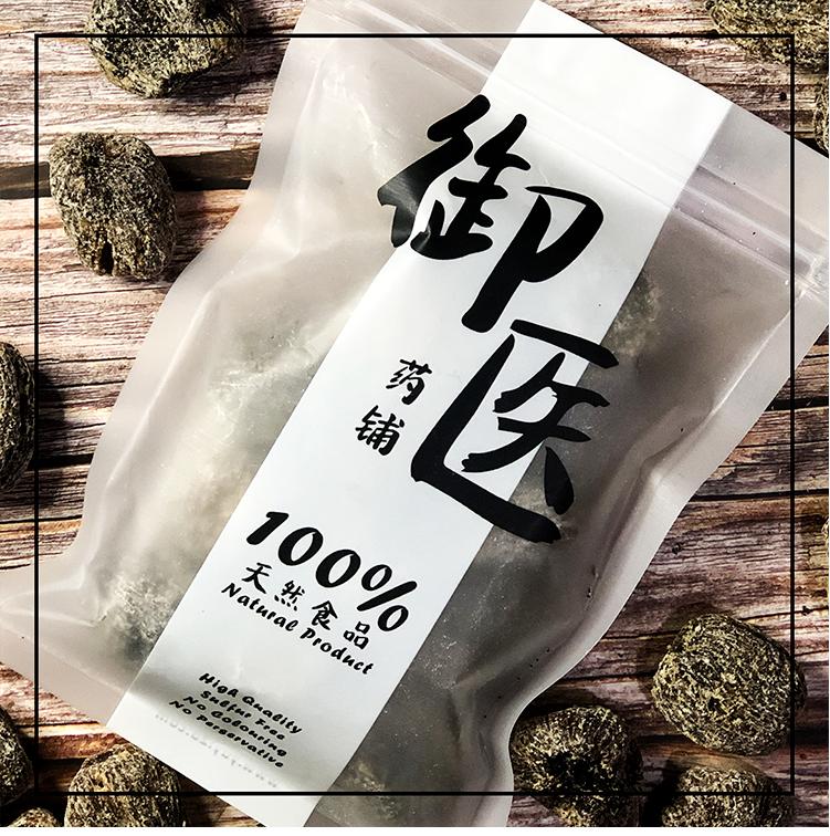 【御医药铺 Yu Yi Herbs】金丝蜜枣 Candied Dates - 220g