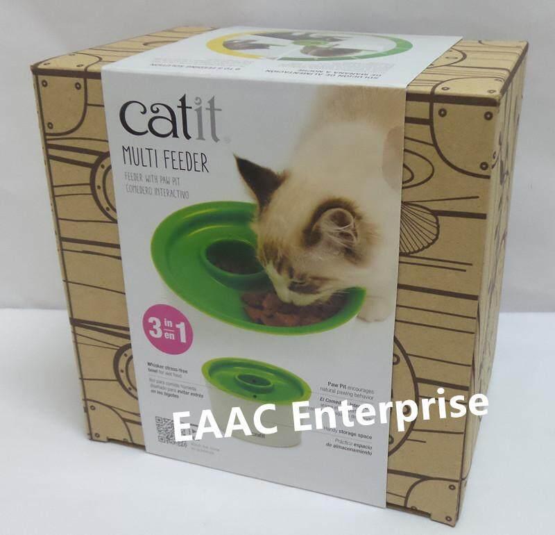 Catit 2.0 Multi Feeder Cat Food Container Bekas Makanan Kucing