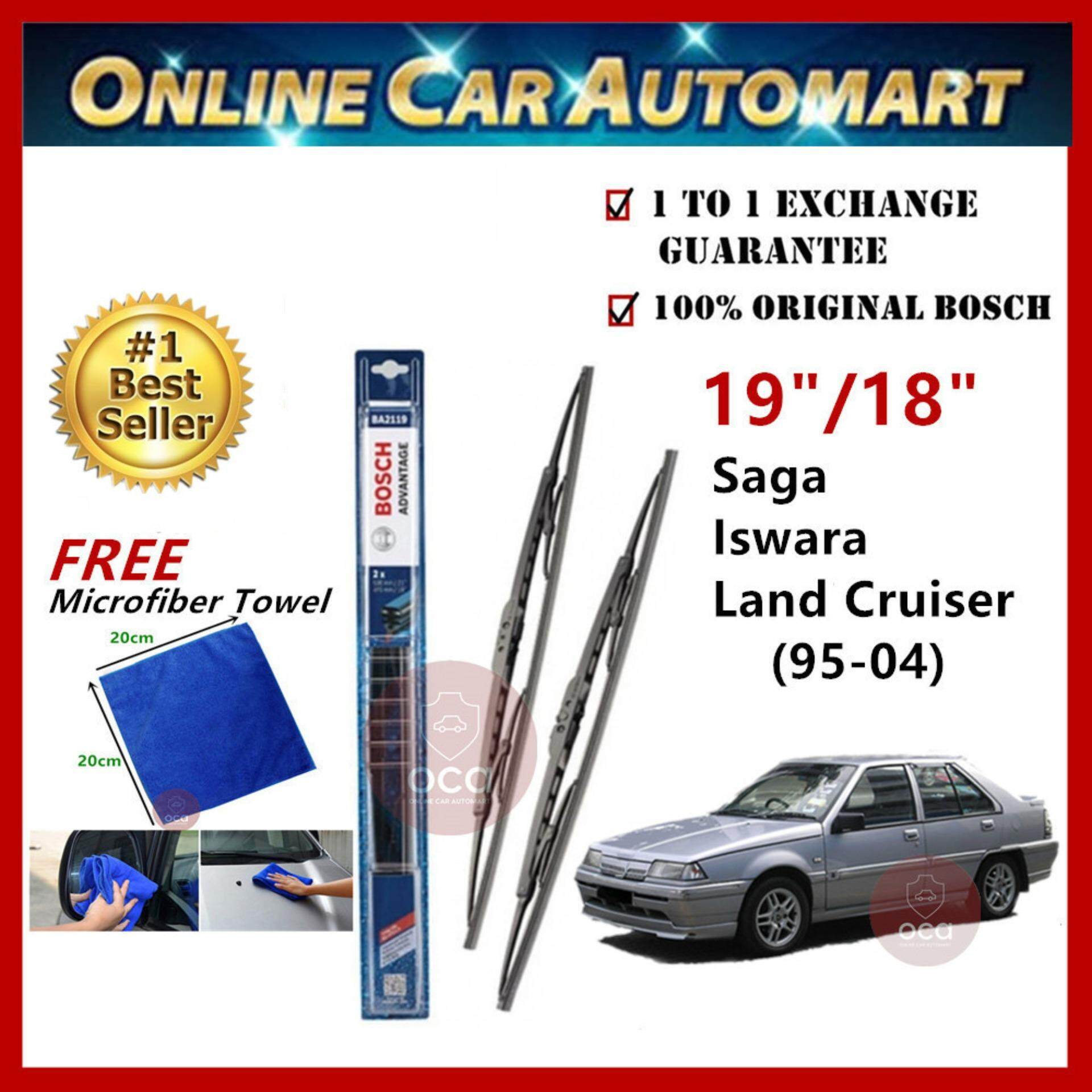 BOSCH ADVANTAGE BA1819 Wiper Blade 18''/19'' (Set) for Proton Saga Yr 1985-1992/Iswara/Land Cruiser 95-04
