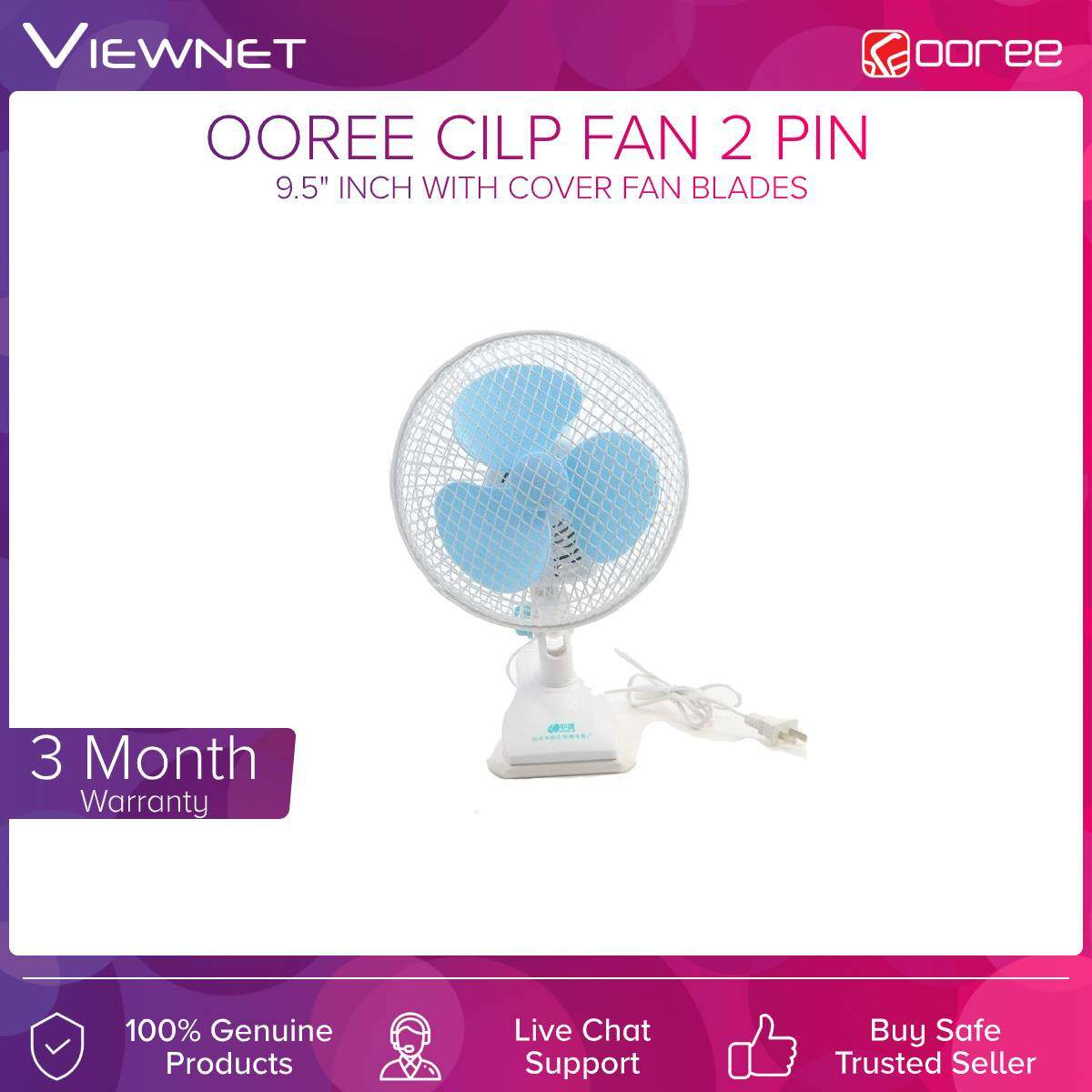 Ooree UF095 9.5 INCH Home Appliances Proable Adjustable Rotatable Electronic Table Desk Clip Fan With Cover & 3 Fan Blades / Strong Powerful Wind