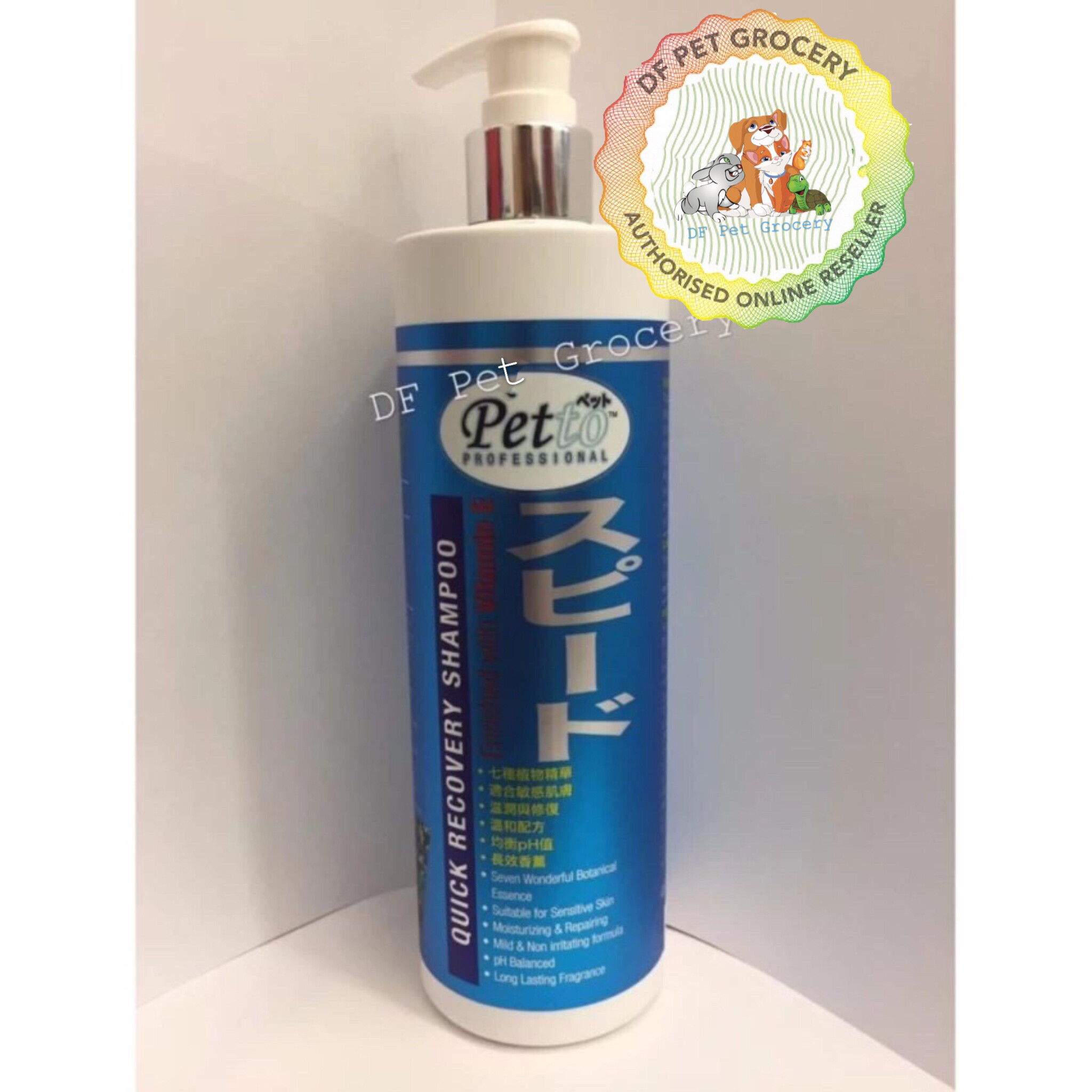 Petto Professional Quick Recovery Shampoo 400ml - Shampoo For Cat and Dog