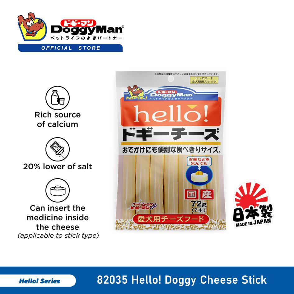 DoggyMan Hello! Cheese Stick 6Pcs/72G [Dog Treat Snack Snek Anjing]