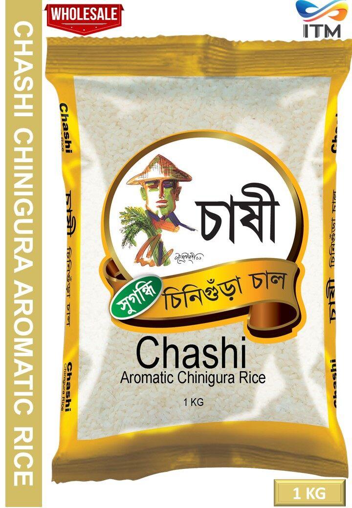 CHASHI CHINIGURA AROMATIC RICE /BERAS WANGI / BIRYANI RICE (BRAND FROM RADHUNI ) - 1 KG