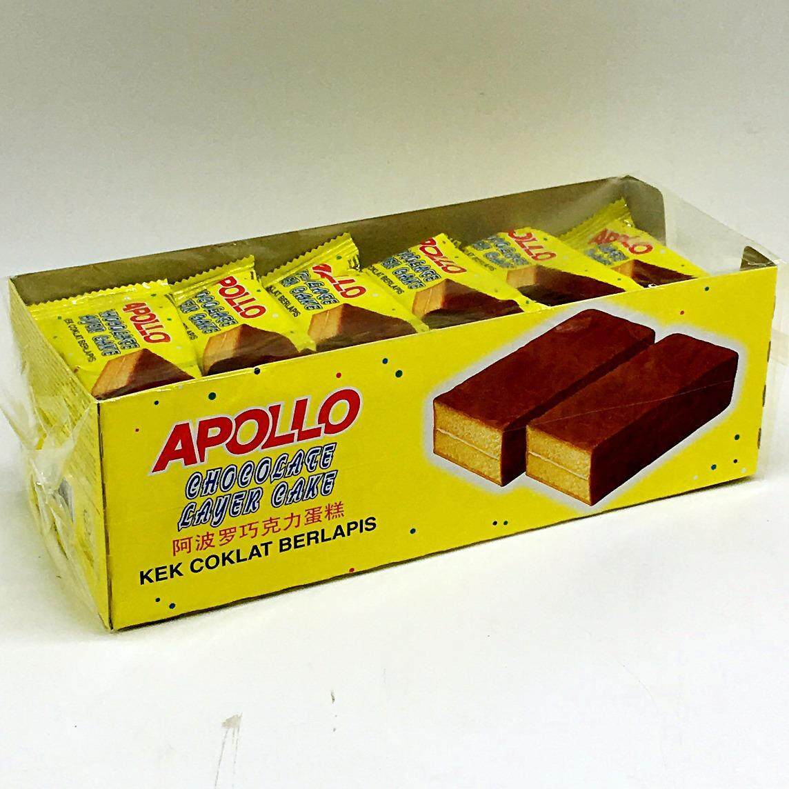 [FSC] Apollo Chocolate Coated Layer Cake 24pieces x 18gm