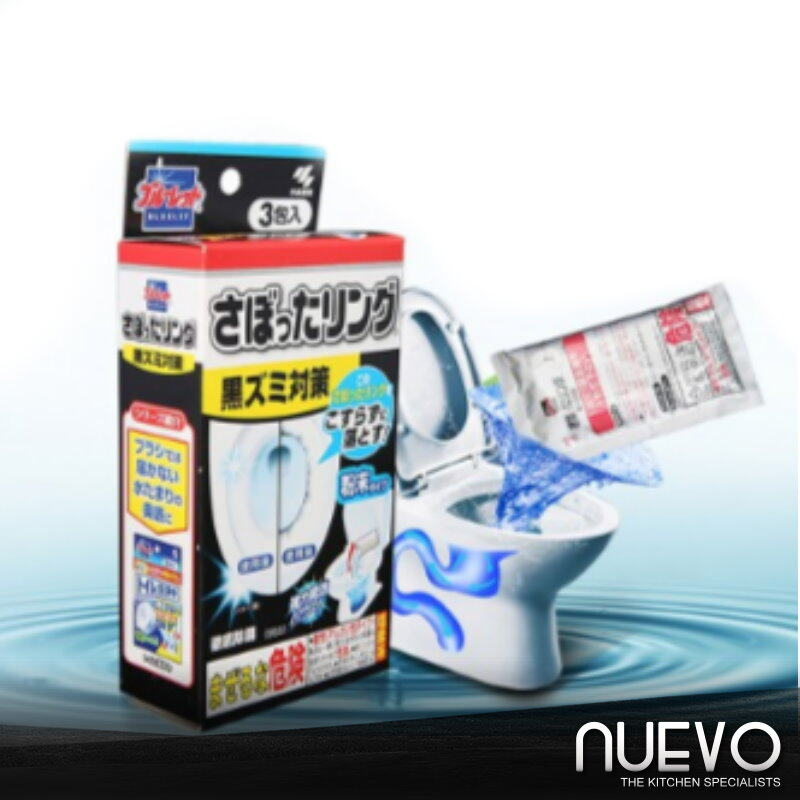 3pcs Toilet Powerful Descaling Sterilization Cleaning Powder 3 Place Toilet Drain Pipe