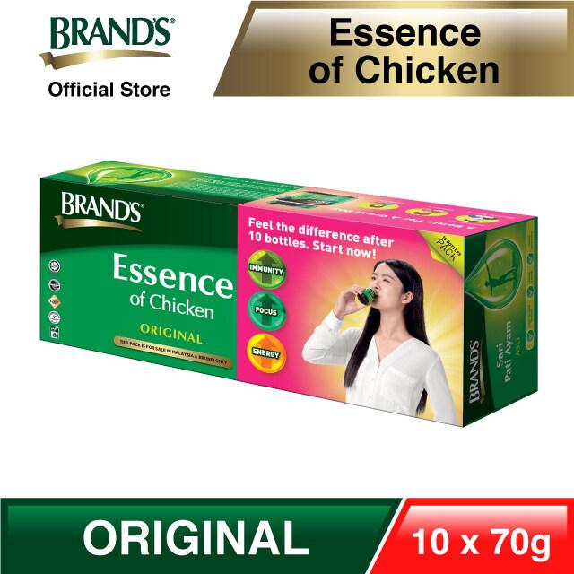 [Immunity & Energy Booster] BRAND'S Essence of Chicken 10's x 70gm